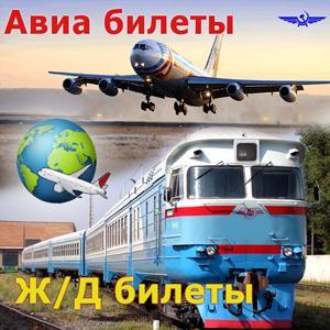 Авиа- и ж/д билеты Старожилово