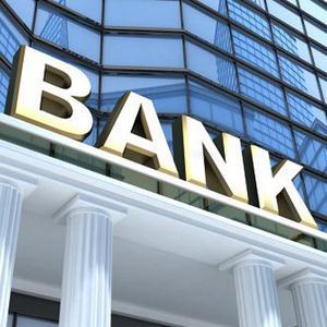 Банки Старожилово