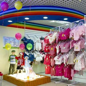 Детские магазины Старожилово