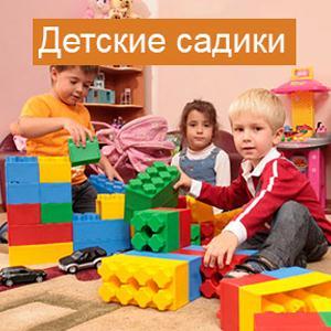 Детские сады Старожилово
