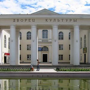 Дворцы и дома культуры Старожилово