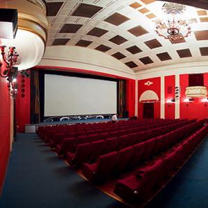 Кинотеатры Старожилово