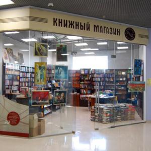 Книжные магазины Старожилово