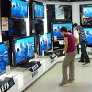 Магазины электроники Старожилово