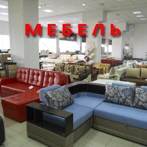 Магазины мебели Старожилово