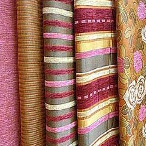 Магазины ткани Старожилово