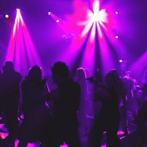Ночные клубы Старожилово