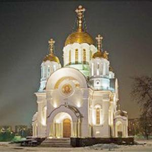 Религиозные учреждения Старожилово