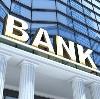 Банки в Старожилово