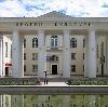 Дворцы и дома культуры в Старожилово