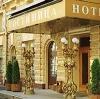 Гостиницы в Старожилово