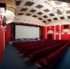 Кинотеатры в Старожилово