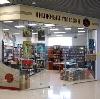 Книжные магазины в Старожилово