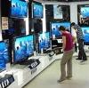 Магазины электроники в Старожилово