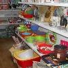 Магазины хозтоваров в Старожилово