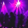 Ночные клубы в Старожилово