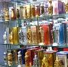 Парфюмерные магазины в Старожилово
