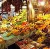 Рынки в Старожилово