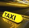 Такси в Старожилово