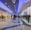 Торговые центры в Старожилово
