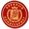 Военкоматы, комиссариаты в Старожилово