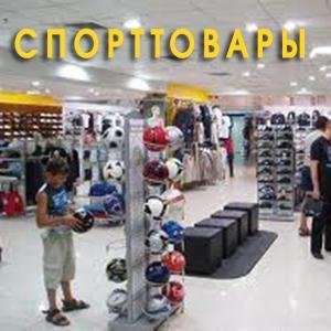 Спортивные магазины Старожилово